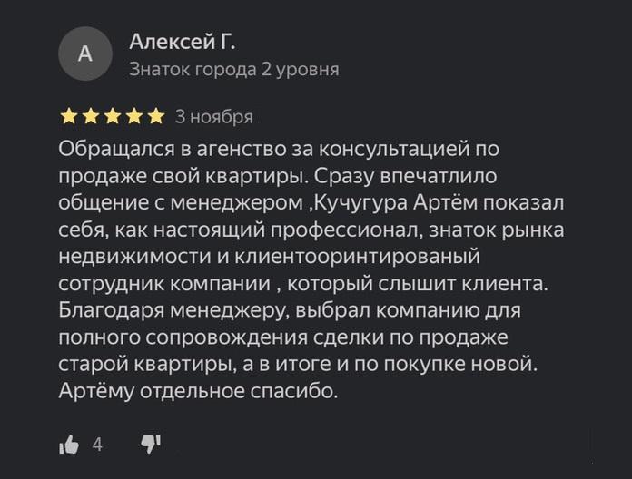 Москва, 2-я Вольская, д. 22 к.1   Гуров Алексей Юрьевич