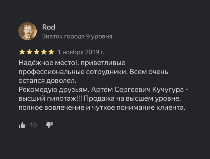 Люберцы, п. Калинина, д. 42, Сергеев Илья Сергеевич